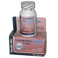Таблетки Триметазидин Инструкция