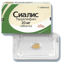Все препараты для потенции купить в спб